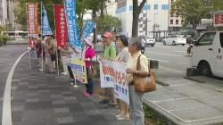 9月6日の敬老乗車証守ろう連絡会の集会・パレード・署名提出には、西京区から年金者組合や市民の足を守る西京連絡会からの参加されました。